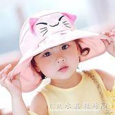 兒童帽子公主防曬帽男女童太陽帽寶寶遮陽涼帽沙灘空頂帽  水晶鞋坊