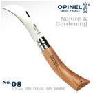 OPINEL Nature & Gard...