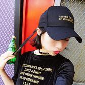 棒球帽 正韓黑色字母刺繡男女鴨舌帽彎檐
