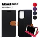 CITY BOSS 撞色混搭 OPPO RENO 5Z 手機套 磁扣皮套/保護套/手機殼/保護殼/背蓋/支架/卡片夾