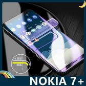 NOKIA 7 Plus 滿版水凝膜 全屏3D曲面 抗藍光 高清原色 防刮耐磨 防爆抗汙 螢幕保護貼 (兩片裝) 諾基亞