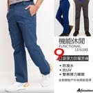 防曬長褲-男多口袋防潑水輕薄快乾超彈萊卡抗UPF50+(HPM001S 二色可選)【戶外趣】
