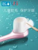 熱銷電動牙刷兒童電動牙刷1-2-3-4-6-12歲寶寶嬰幼兒小孩非充電式防水軟毛牙刷
