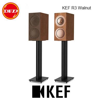 英國 KEF R3 Walnut 三路分音書架揚聲器 Uni-Q 同軸共點單元 胡桃木 台灣公司貨