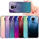 小米10T 5G/10T PRO 5G手機殼小米10lite漸變玻璃小米POCO M3創意防摔小米11保護套紅米Note9 5G