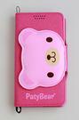 Paty Bear Sony Xperia Z1(C6902) 手機套 桃色