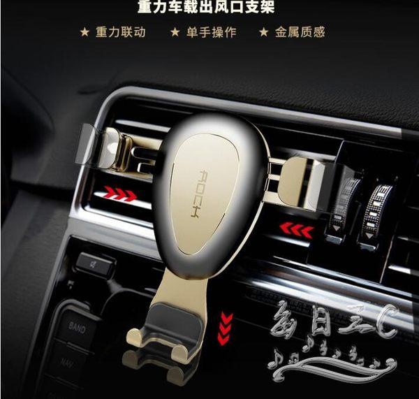 汽車支架車用出風口卡扣式通用型多功能tz5132【每日三C】