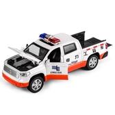 玩具汽車模型卡威合金工程車模型皮卡運輸車兒童玩具車警車男孩仿真回力小汽車