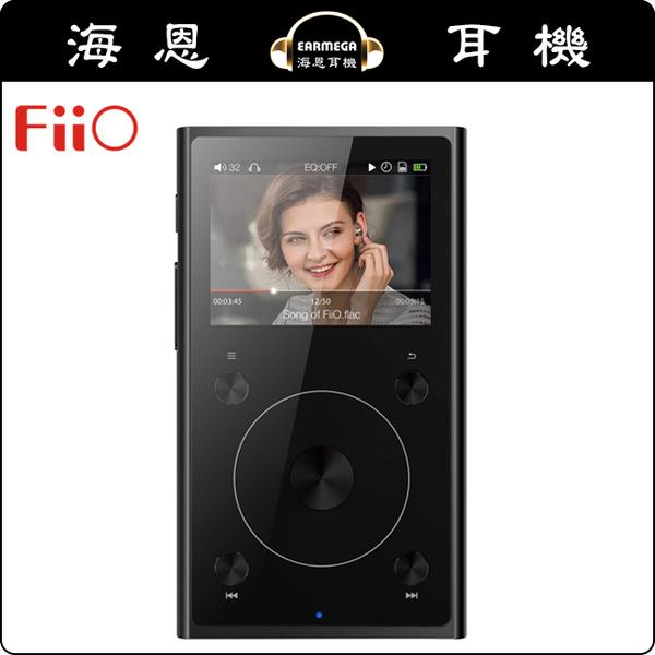 【海恩數位】FiiO X1II 黑色 第二代低延遲隨身數位音樂播放器 MP3音樂播放器 輕巧運動路跑適用