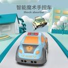 兒童玩具益智玩具兒童電動遙控 魔術卡通劃線跟筆車抓不到兒童玩具 遙控避障跟隨車智能感應