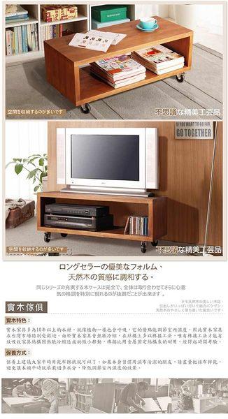 【桐趣】木澤學實木几&電視櫃?幅90cm