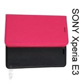 【Xmart】六代側掀皮套 SONY Xperia E3 D2203