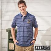 【JEEP】復古造型拼接條紋短袖POLO衫-藍