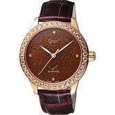 Ogival 愛其華 琺瑯晶鑽機械腕錶-咖啡/42mm 1550.13AGR