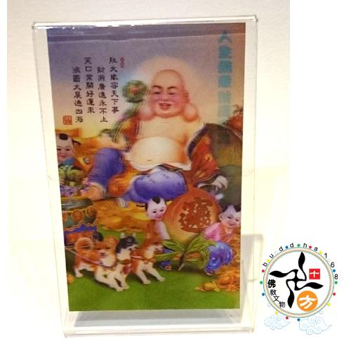 招財進寶財神爺3D雙變卡 + 有無比加持力的《城市解脫咒輪》貼紙(5張) 【十方佛教文物】