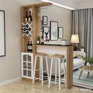 家用吧台桌簡約現代吧台桌酒櫃客廳餐廳隔斷櫃轉角簡易靠牆小吧台 YTL LannaS