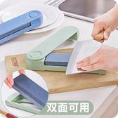 帶底座防滑雙面磨刀石 家用菜刀磨刀工具 廚房多功能磨剪刀磨刀器