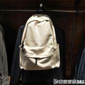 新款無印系列雙肩包休閒電腦背包男女包帆布學生書包潮韓版百 印象家品旗艦店