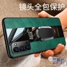 opporeno4pro手機殼鏡頭全包保護皮套超薄防摔硅膠外殼新款個性磁吸創意潮牌【英賽德3C數碼館】