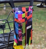 電動摩托車儲物收納袋電瓶車自行車置物小掛包前把兜前置手機袋子 歐韓流行館