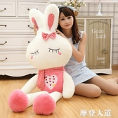 可愛毛絨玩具兔子抱枕公仔布娃娃玩偶女睡覺床上布偶超萌生日禮物QM『摩登大道』
