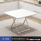 戶外簡易小圓桌子便攜餐桌簡約折疊桌家用【探索者】