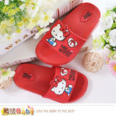 女童拖鞋 Hello kitty授權正版休閒拖鞋 魔法Baby