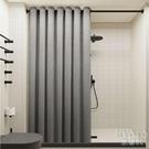 北歐浴室高檔浴簾加厚防水防霉隔斷簾免打孔套裝掛簾衛生間門簾 快速出貨