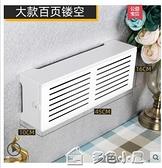 收納盒簡單日子電線收納盒接線板排插座遮擋盒集線盒壁掛牆裝飾保護開門YXS 快速出貨