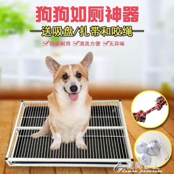 寵物方管狗廁所 泰迪 大型中型小型犬大號沖水金毛尿便盆用品自動 快速出貨YJT