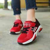 運動鞋童 童鞋 運動鞋 年春季新款運動鞋男童中大童 跑步鞋潮 珍妮寶貝