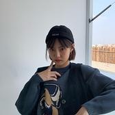 地主帽帽子日系男女百搭休閒貝雷帽秋冬復古素色【聚寶屋】