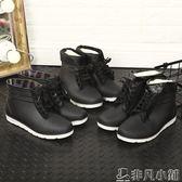 雨鞋男士低筒防滑雨靴工作廚房洗車專用短簡保暖加絨冬季棉防水鞋     非凡小鋪