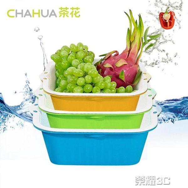 果盤  茶花塑料雙層洗菜籃子瀝水籃洗菜盆家用客廳創意水果盤3個 榮耀3c
