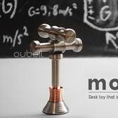 打發時間神器抗焦慮MoonDrop月球火星反重力套環滑塊減壓解壓玩具【onecity】