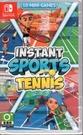 【玩樂小熊】現貨中 Switch遊戲NS 即時運動 網球 Instant Sports Tennis 英文版