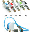 《不挑色》雙頭伸縮USB傳輸線 二合一數據線 充電線 扁線1m長 蘋果IOS/安卓便攜通用款