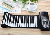 手卷鋼琴61鍵成人折疊便攜式 midi鍵盤49鍵兒童益智啟蒙學習鋼琴 ciyo 黛雅