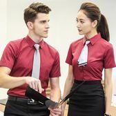 男女同款短袖襯衫夏季新款商務正裝職業襯衣 GB3371『優童屋』