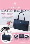 CLATHAS時尚單品:波士頓提袋