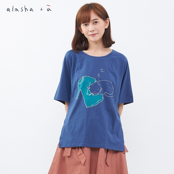 a la sha+a 衣服曬乾的午後上衣