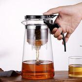飄逸杯子泡茶壺全玻璃內膽耐熱加厚大容量過濾辦公室家用茶具套裝  極客玩家
