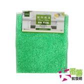 【UdiLife】植物纖維 重油洗碗布2入 [26P1] - 大番薯批發網