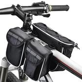騎行包自行車包山地車包車前包大馬鞍包上管包騎行裝備防水罩 【快速出貨】
