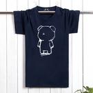 夏季抖音同款網紅短袖男背心T恤 加肥加大簡單新款男士胖人背心