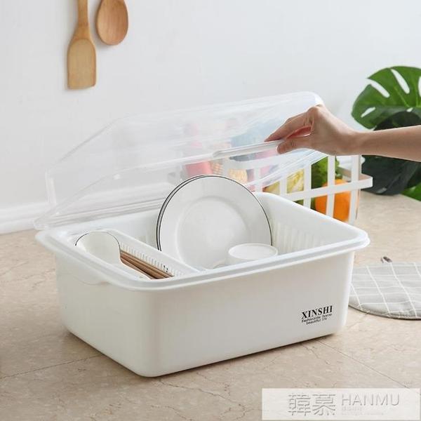 碗筷餐具收納盒碗櫃小廚房瀝水碗架帶蓋塑料碗碟架放碗盤子收納箱 YTL  牛轉好運到