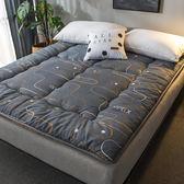加厚保暖榻榻米床墊子學生宿舍海綿單雙人1.5m1.8米床褥墊被冬【快速出貨八二折促銷】