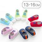 兒童休閒機能鞋 帆布鞋 學步鞋 透氣輕盈...