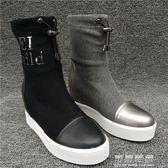 外貿秋季特價斷碼棉單靴彈力布內增高厚底潮流女短靴 可可鞋櫃