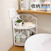 洗漱台置物架洗手台化妝品收納架衛生間浴室台面層架洗臉盆整理架 ATF 618促銷